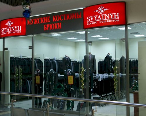 Мужская Зона Магазин Одежды Молл Липецк