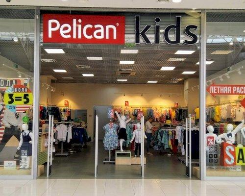 Магазин Детской Одежды Саратов Каталог Товаров