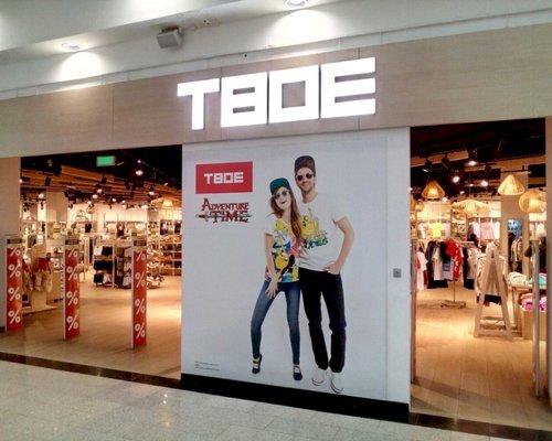 Твое Магазин Одежды Красноярск