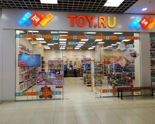 Toy Ru Интернет Магазин Детских Игрушек