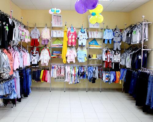Магазин Детской Одежды Mini