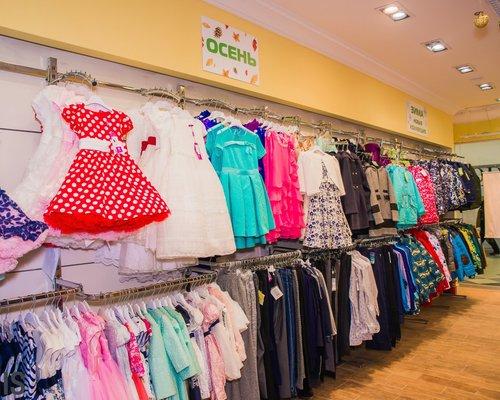 Детские Магазины Официальный Сайт Каталог