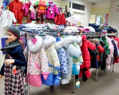 Детские Магазины Екатеринбург Каталог Товаров
