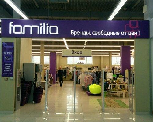 Сити Молл Тюмень Магазины Одежды Каталог Цены