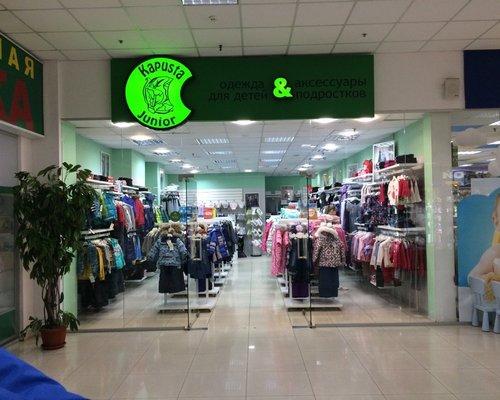 Детский Магазин Одежды Новочеркасск