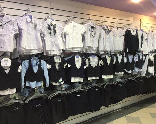 Магазин Форменной Одежды Нижневартовск