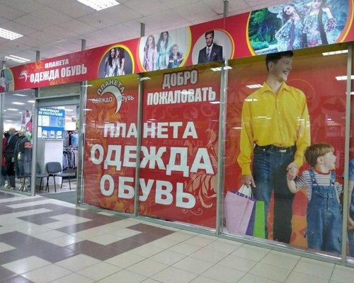 Каталог Магазина Планета Одежды В Новосибирске