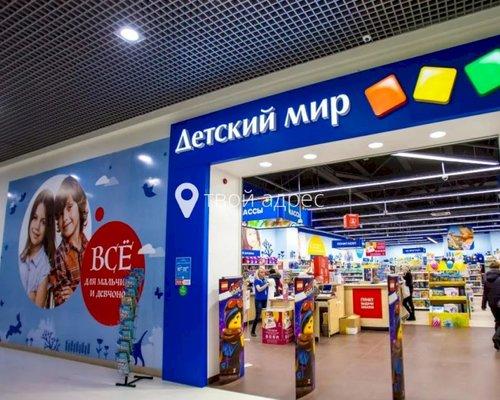 Тц Яркий Ярославль Официальный Сайт Магазины