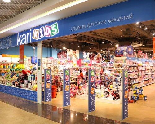 Кари Кидс Интернет Магазин
