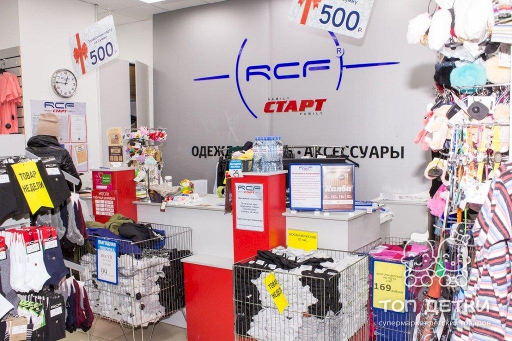 Магазин Одежды Старт Официальный Сайт Каталог