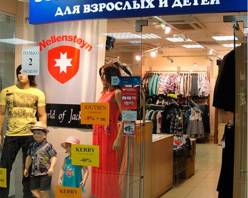 Центр оптовой торговли товары для детей и взрослых массажер силуэт
