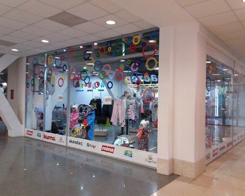 Детские Магазины Южно Сахалинск Интернет Магазин