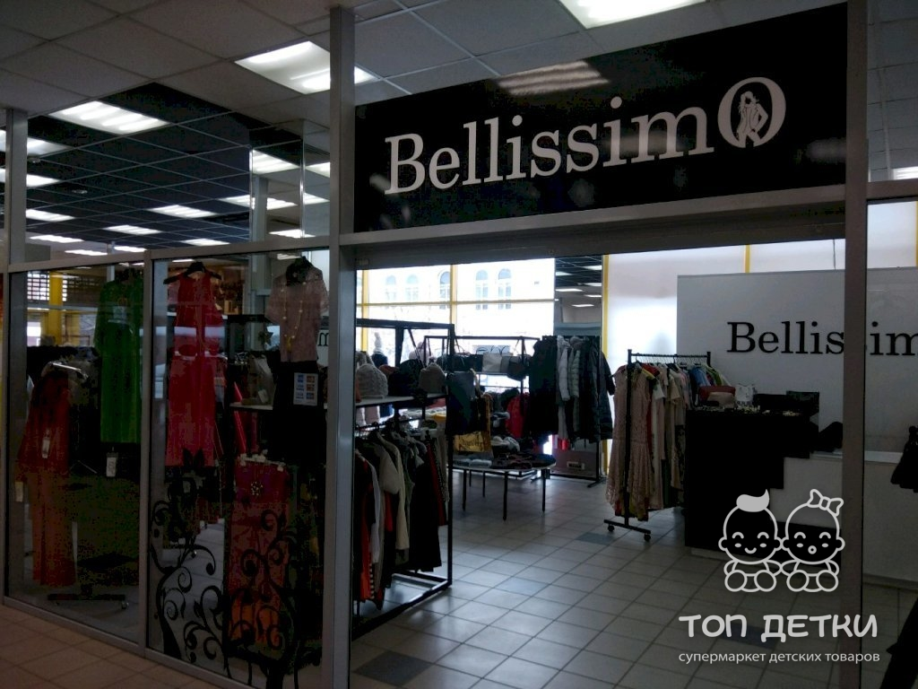 Белиссимо женское белье официальный сайт подглядывать в магазине женского белья