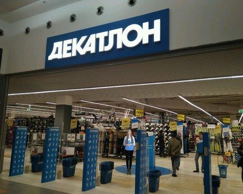 Декатлон Адреса Магазинов