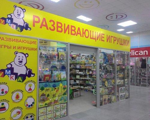 Тойс Магазин Игрушек Официальный Сайт