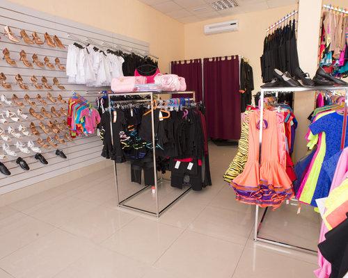 Магазин Одежды Для Танцев Нижний Новгород